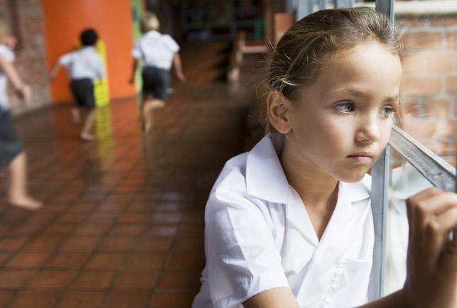 Curso de Educador Colectivos en Riesgo de Exclusión Social Online
