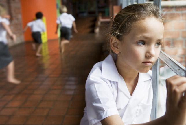 Curso de Educador de Colectivos en Riesgo de Exclusión Social Online