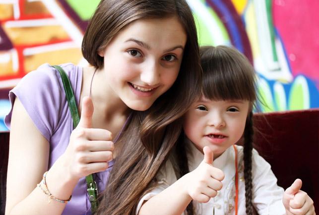 Máster Intervención con Personas de Educación Especial Online